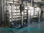 Sistema de reciclaje de las aguas residuales