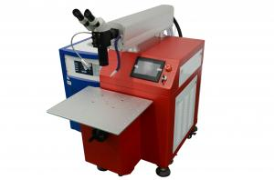 China Laser Welding Equipment For Gold Silver / Advertising Words 300w on sale