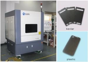 China 60W High - Speed Precision CO2 Laser Film - Cutting Machine Imported NC System on sale