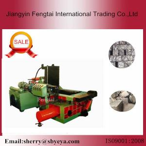 China used aluminum and copper scrap metal compactor wrapping making machine on sale