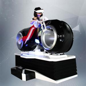China 1 Person Online Race 9D Vr Driving Motorcycle Racing Car Simulator Game Machine For Sale on sale