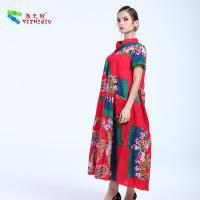 China YIZHIQIU Red Sexy Retro Flower V Neck Maxi Dress on sale