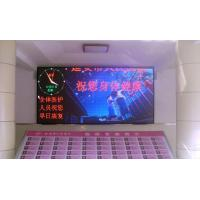 TV / DVD SMD 3528 p6 smd led moving message display