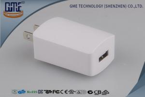China UL / FCC / PSE micro usb wall charger Adapter Input 96-264VAC Output 5V 3A on sale