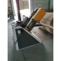 China Paper Protector Rotary Punching Machine Wrap Around Coil Edge  1-5 Mm Thickness on sale