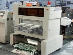 Quality Metal Material Automatic Die Punching Machine For Paper Cups Max Width 920mm for sale