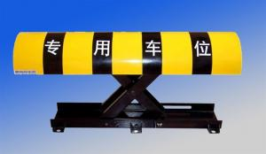 China 300mm Locking Custom Remote Control Paking Barrier System Use For Hospitals / Airports on sale