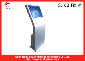 China Customized 19 Inch Elegant IR Outdoor Information Kiosk Customer Service on sale