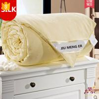 China Custom luxury hotel quilt filled with 100% mulberry silk China on sale