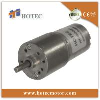 China 4mm shaft spur geared 24 volt dc motors on sale