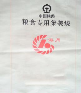 China Factory Price 100% Virgin PP Woven FIBC Bags on sale