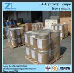 良質の中国のヒドロキシ テンポ99%の粉