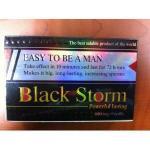 黒い嵐の強力な男性のリビドーの丸薬、反EDの自然な男性の強化の補足