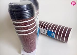 China Nenhuma etiqueta feita sob encomenda dos copos de café do papel da ondinha do cheiro 16oz no envoltório do psiquiatra on sale