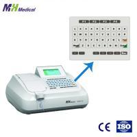 China supplier medical lab equipment MHS-88 semi automatic biochemistry analyser