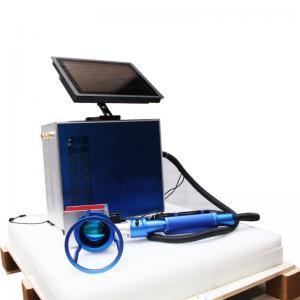 China Qr Code Mini Fiber Laser Marking Machine 20w / 30w / 50w For Metal Spare Parts on sale