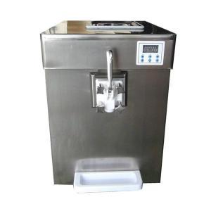 China Mobile ice cream machine/ table top ice cream machine/ home ice cream machine on sale