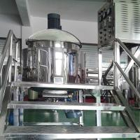 China 200L Stainless Steel Blending Tanks Shampoo Making Machine, Liquid Mixer Machine on sale