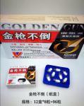 Golden Gun Sex Enhancement Pills / male stamina enhancement pills