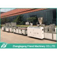 Door skirt extrusion line / PVC skirting profile extrusion line /  production line