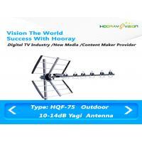 China High Sensitivity UHF Digital TV Antenna , Wireless Yagi Uda Antenna 470Mhz ~ 862Mhz on sale
