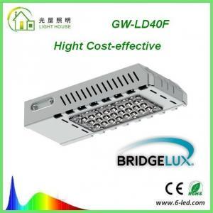 China 30W Waterproof IP65 Outdoor Lighting Solar LED Street Light Warm White 3000 – 3500 K on sale