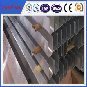 China u-shapes profil aluminum extrusion manufacture, industrial aluminum extrusion in china on sale
