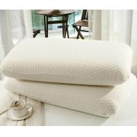 China 卸し売り従来の記憶泡乳液の枕は60*40cmを挿入します on sale