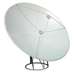 China Fixed Antenna on sale