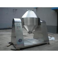 China biochemistry product vacuum dryer
