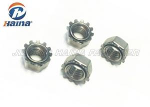 China Plain Finish Stainless Steel A2-70 A4-80 Carbon Steel Zinc-Plated Lock Kep Nut M10 on sale
