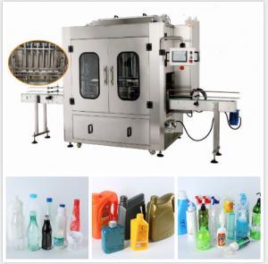 China Stable Performance Volumetric Liquid Filling Machine Long Service Life on sale