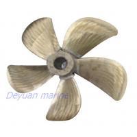 79600DWT Bulk Ship Fixed Pitch propeller