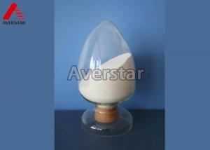 China Vermifuge Ivermectin 1% Common Veterinary Drugs For Livestock Expelling Parasite on sale