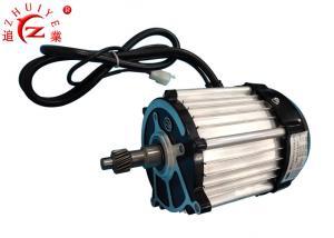 China Electric Car Motor PM Synchronous Motor 1.2KW 60V Passenger Rickshaw / Tricycle Usage on sale