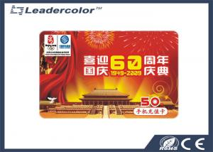 China Rewritable Plastic MIFARE Plus ®  S 2k Contactless Smart Card Glossy Finish on sale