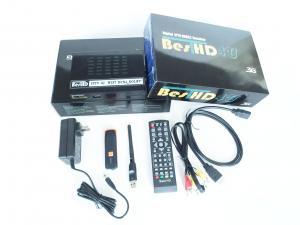China Promotional Multifunction Best HD IPTV DVB S2 Digital Set Top Box on sale