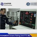 RON/MONテスト方法オクタン価テスト エンジンASTM D2700 ASTM D2699