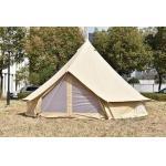 шатер колокола на открытом воздухе холста 5М окончательный