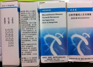 China Wrinkles remove HGH Growth Hormones HMG Recombinant Human Interferon on sale
