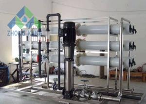 China Large Outlet Capacity Salt Water Purification Systems , Saline Water Treatment Plant on sale