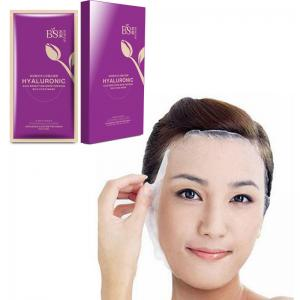 China Hot sale hyaluronic acid whitening moisturizing facial mask on sale