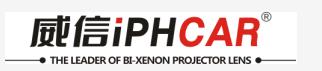 GUANGZHOU WEIXIN AUTO ACCESSORIES CO.,LTD
