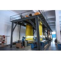 HYRL-737A Electronic Jacquard Rapier Looms, Textile Weaving Loom Machine