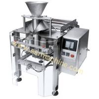 China Small vertical form fill seal machine for Soft Plastic Pouch Packing P300 on sale