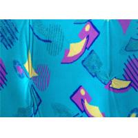 Automotive Upholstery Fabric For Car Seat Cover , Car Upholstery Covers