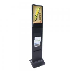 China 21.5 Inch Android Wifi Floor Standing LCD Digital Signage Kiosk  Advertising Display with newspaper holder on sale