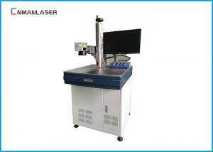 China 110*110mm 10w 20w Co2 Laser Marking Machine For PVC Pipe Plastic Fabric Surface Marking on sale