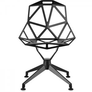 China Treated Aluminum Magis Modern Classic Office Chair One With 4 Star Base supplier