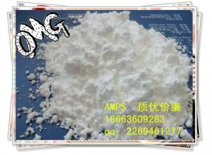 China High quality 2-Acrylamido-2-methylpropanesulfonic acid (AMPS/ATBS) on sale